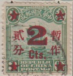 China 361 G213