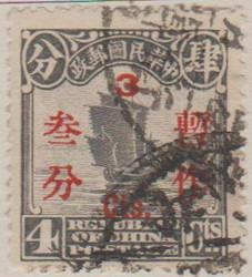 China 370 G213