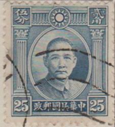 China 402 G214