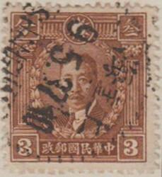 China 511 G214