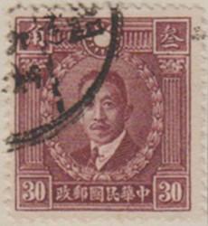 China 542 G214