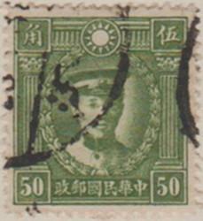 China 544 G214