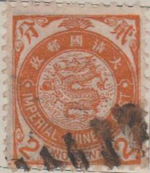 China 98 G209