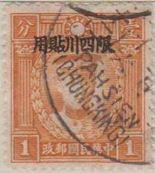 Chinese Provinces Szechwan 13 G227