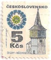 Czechoslovakia-1942-AI40