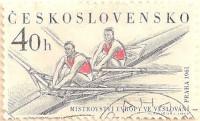 Czechoslovakia-1203-AN7
