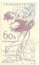 Czechoslovakia-1204-AN7