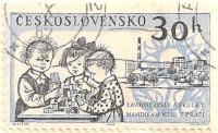 Czechoslovakia-1317-AN7