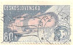 Czechoslovakia-1367-AN3