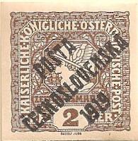 Czechoslovakia-95-AN2