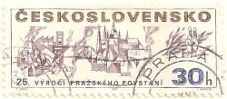 Czechoslovakia-1890-AN7