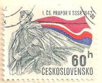 Czechoslovakia-2022-AN10