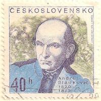 Czechoslovakia-2045k-AN3