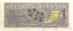 Czechoslovakia-2199-AN7
