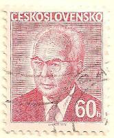 Czechoslovakia-2246-AN2
