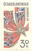Czechoslovakia-2274-AN7