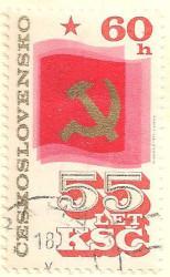 Czechoslovakia-2284-AN8