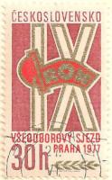 Czechoslovakia-2336-AN7