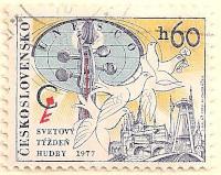 Czechoslovakia-2363-AN10