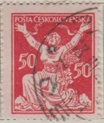 Czechoslovakia 200 G282