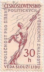 Czechoslovakia 1036 i112