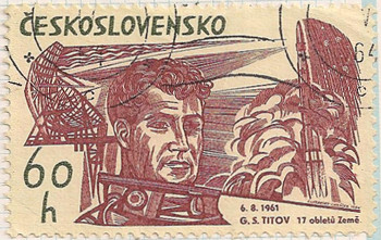 Czechoslovakia 1417 i112
