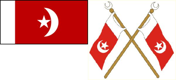 Umm al Qiwain Flag & Coat