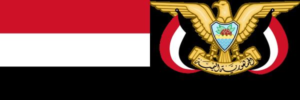 Yemen Flag & Coat