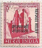 India-650d-AH23