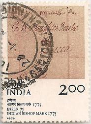 India-797-AH22
