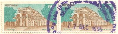 India-1576-AN25