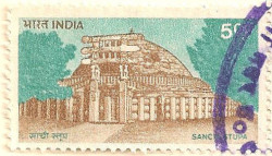 India-1576.1-AN25