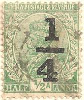 India-195-AN23