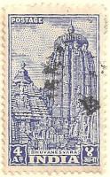 India-333c-AN25
