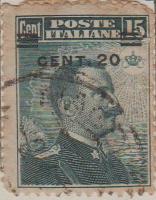 Italy 100 G580