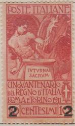 Italy 94 G579
