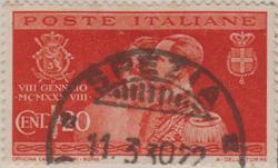Italy 267 G584