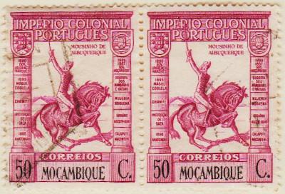 Mozambique-359-AN267