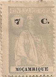 Mozambique 259 H776
