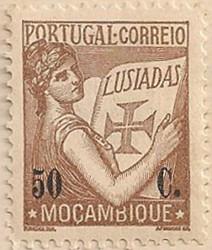 Mozambique 339 H777