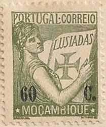 Mozambique 340 H777