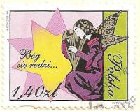Poland-3830-AM52