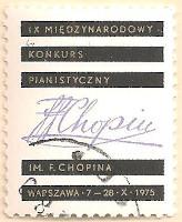 Poland-2394-AN124