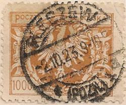 Poland 177 H886