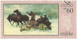 Poland 1872 i26