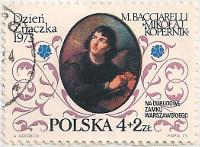 Poland 2259 i28