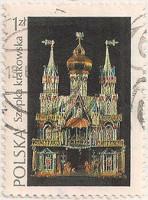 Poland 2333 i27