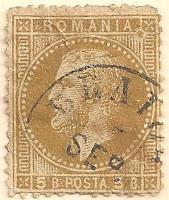 Rumania-106-AN140