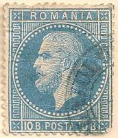 Rumania-107-AN140