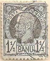 Rumania-161-AN140